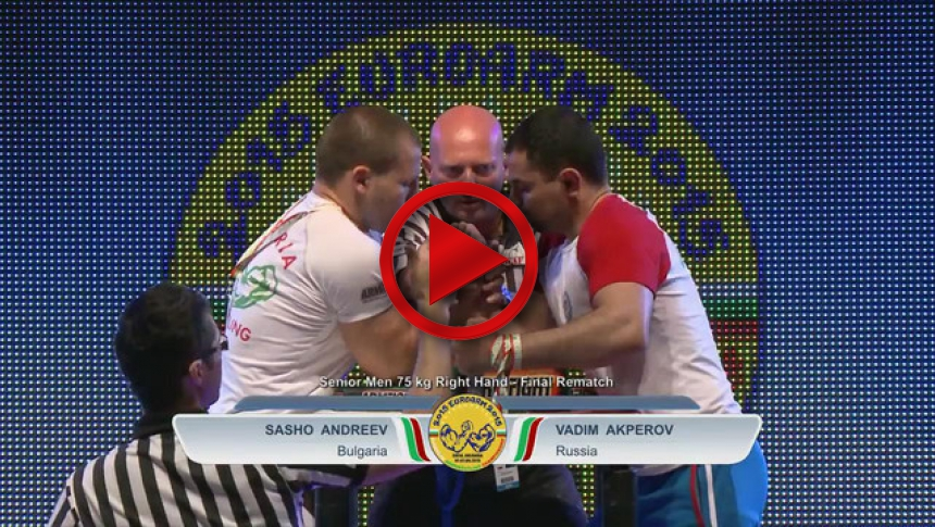 Senio Men 75kg right hand final rematch - Sasho Andreev vs Vadim Akperov # Armbets.tv # фкьиуеыюем