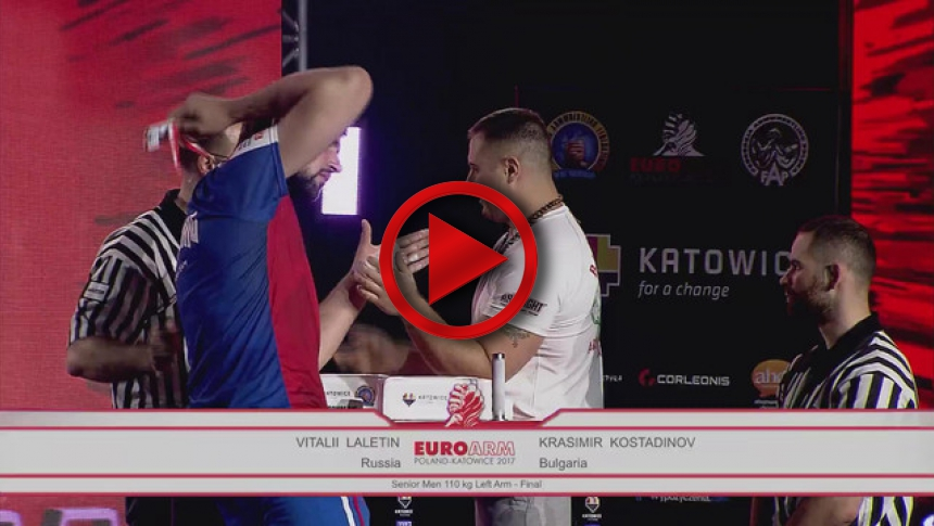 EuroArm2017 - LALETIN - KOSTADINOV - Final Senior Men 110 kg Left # Armbets.tv # фкьиуеыюем