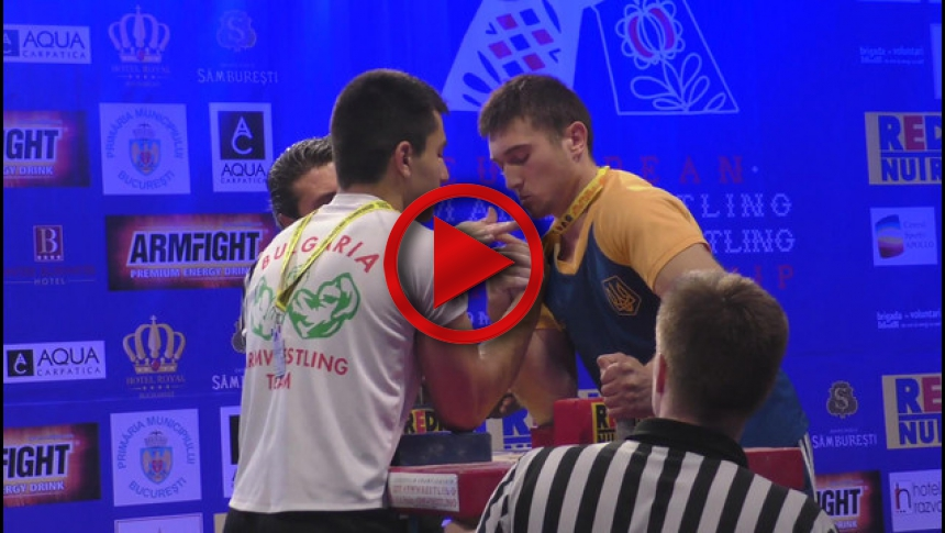 EuroArm2016 day2 juniors masters right 053 # Armbets.tv # фкьиуеыюем