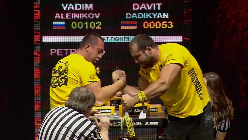 Vadim Aleinikov vs Davit Dadikyan Right Hand Zloty tur Armwrestling World Cup 2019 # Armbets.tv # фкьиуеыюем