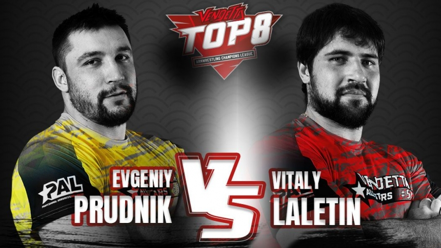 TOP-8 - PRUDNIK VS LALETIN # Armbets.tv # фкьиуеыюем