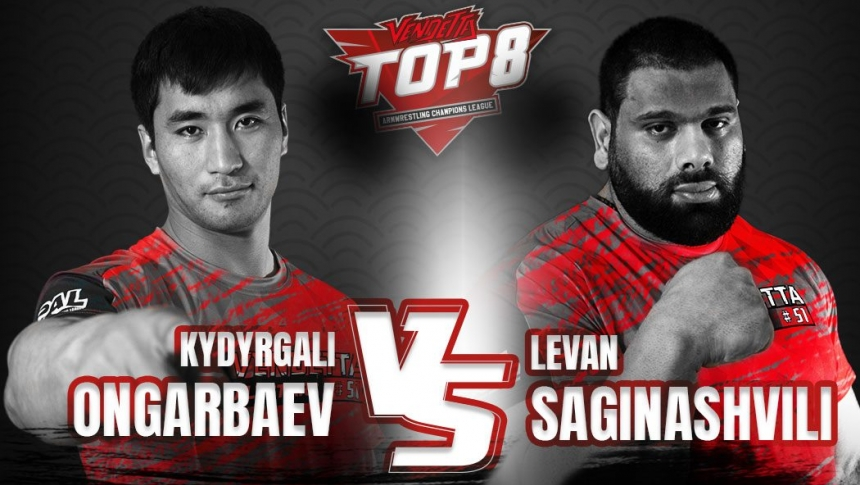 TOP-8 - SAGINASHVILI vs ONGARBAEV # Armbets.tv # фкьиуеыюем